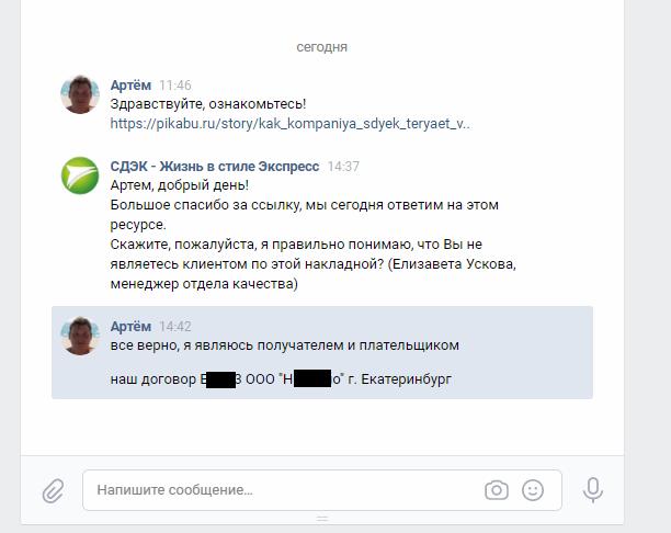 отп банк кредит наличными калькулятор 2020 новосибирск