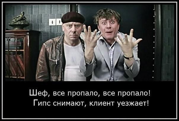 """Коалиция, которую сформируют партии """"капитуляции"""", это выгодный РФ формат, - Данилюк. - Цензор.НЕТ 9622"""