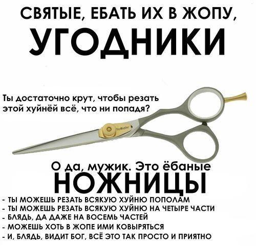 muzhik-ves-den-prohodil-s-huem-v-zhopu-doktora-porno-po-russkomu
