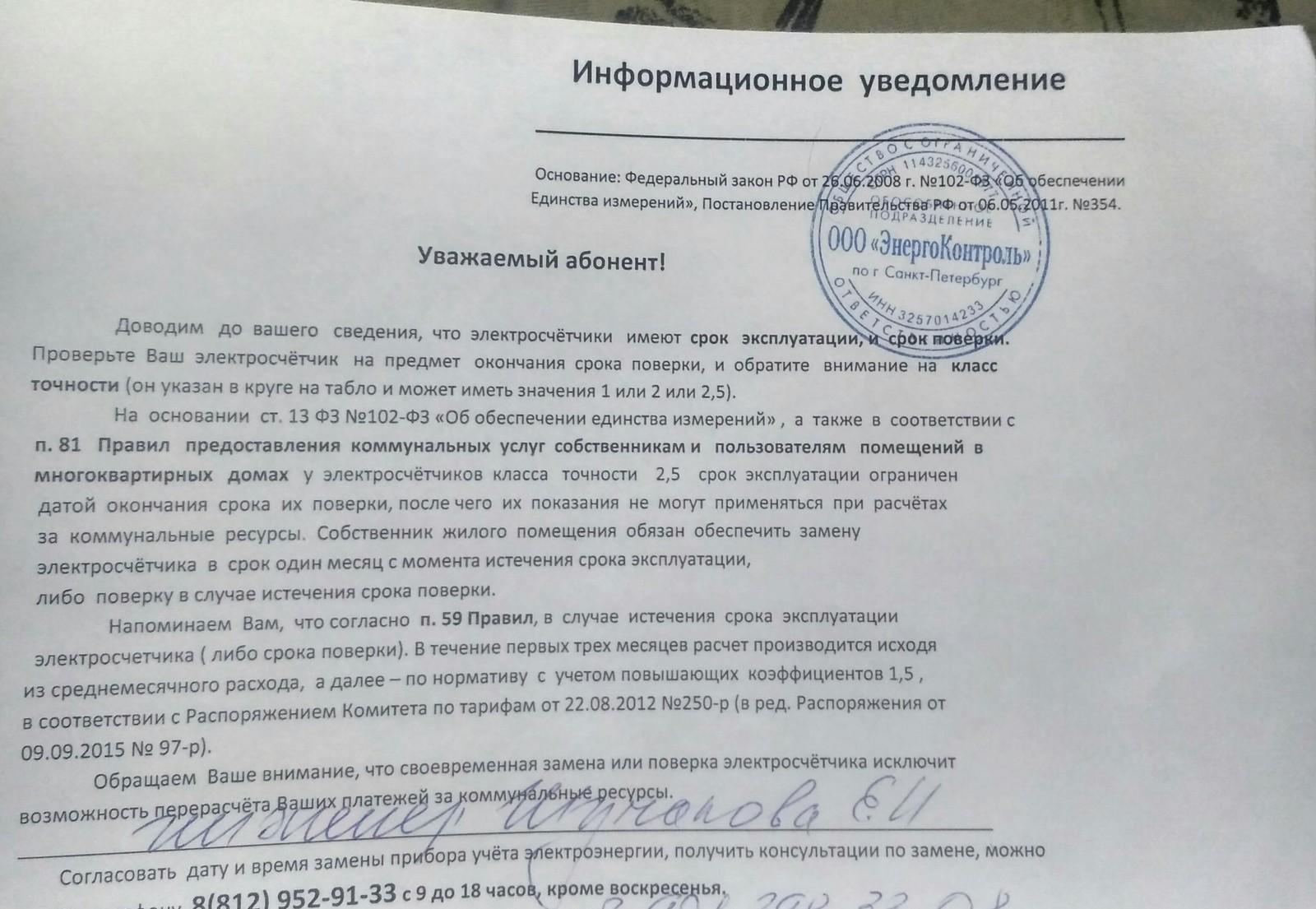 Статья 182 уголовного кодекса российской федерации