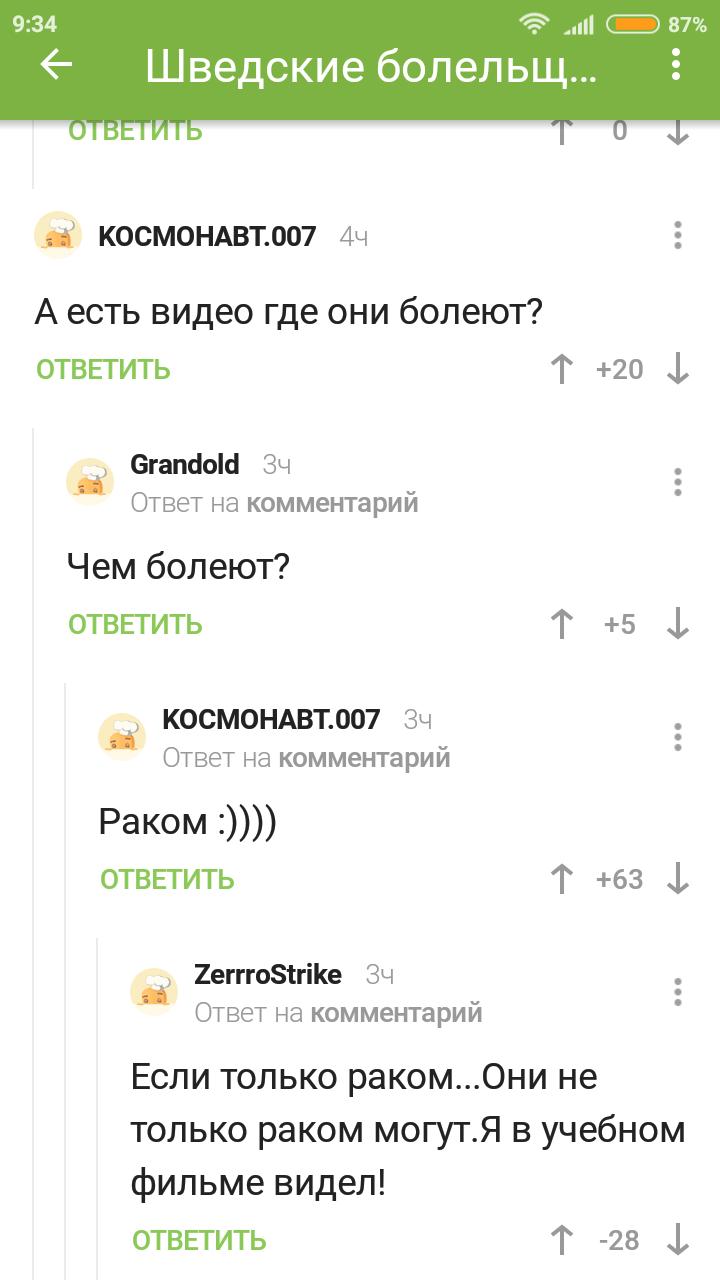foto-domashnee-hotyat-otdavatsya-huyu-vezde-cherez
