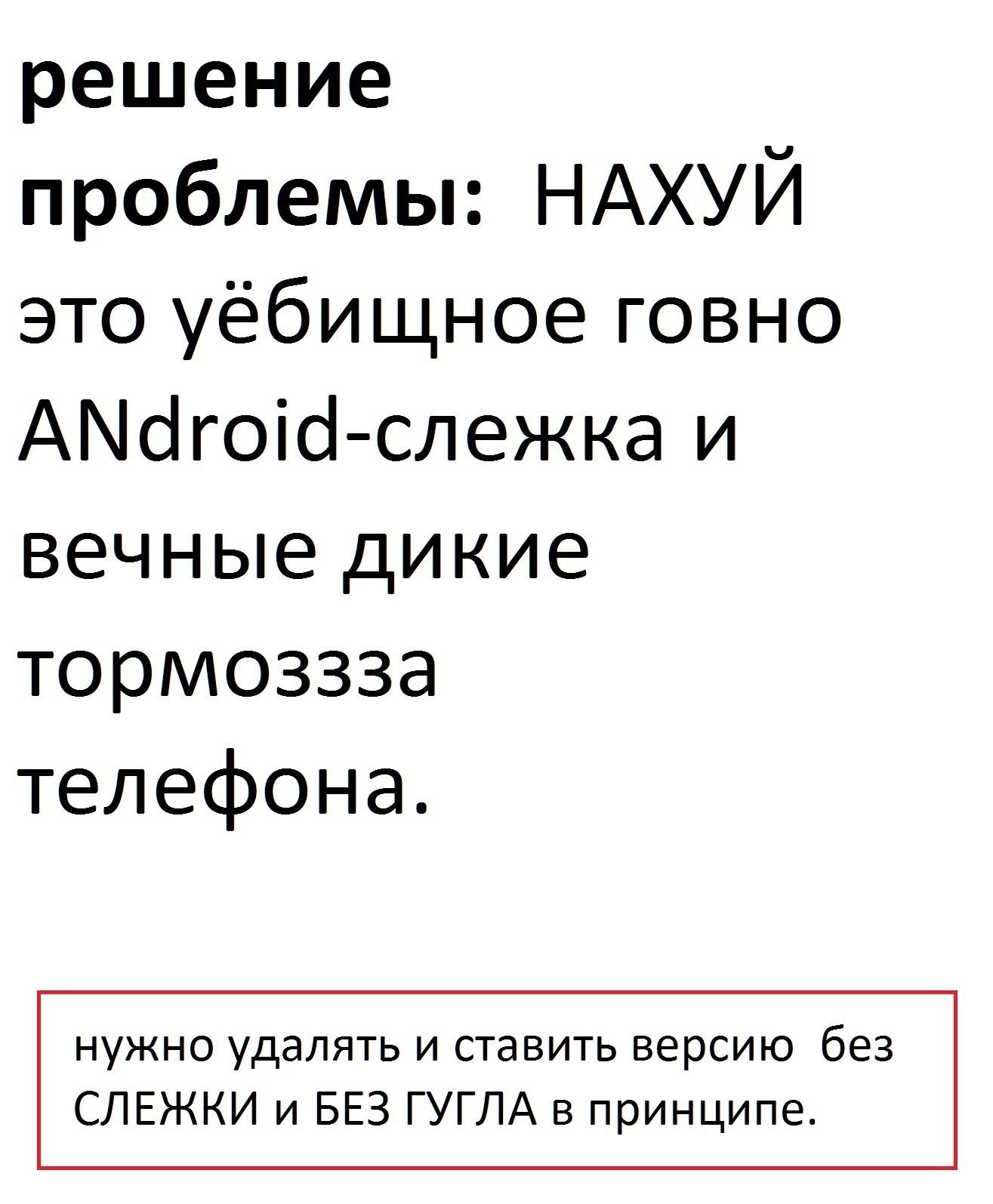 сколько занимает андроид 7 онлайн займы на карту всем mega-zaimer.ru