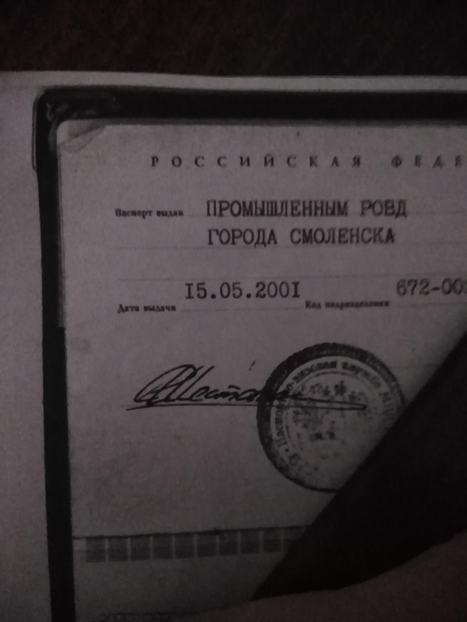 увд центрального района города новосибирска код подразделения
