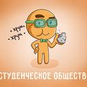 """Аватар сообщества """"Студенческое общество"""""""