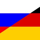 """Аватар сообщества """"Наши в Германии"""""""