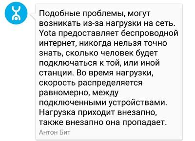 eblya-telekom-v-vip-klubah-zhenskie-nozhki-v-sperme-fotki-forum