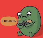 https://cs9.pikabu.ru/images/previews_comm/2016-11_6/1480494195136730992.png