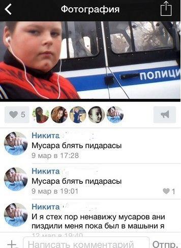 мальчик насилует женщину порно фото