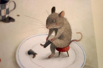 Мышиная жопа