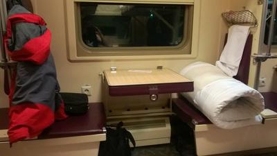 порно в командировке в поезде фото