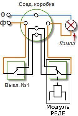 Схема подключения проходного через витую пару реле