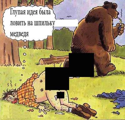 kartinki-shpilka-v-zhopu-porka-devushek-bdsm