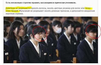 порно видео насилуют японских школьниц