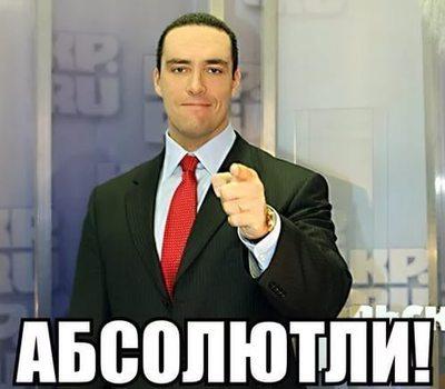 Худенькие девки русское порно