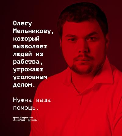 Секс рабство иркутск 2002год