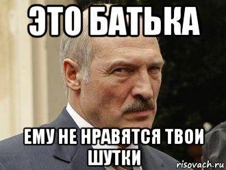 """Порошенко в День добровольця зустрівся в зоні ООС із бійцями полку """"Азов"""": """"Безмежна подяка тим, хто прямо з Майдану пішов захищати Україну"""" - Цензор.НЕТ 6071"""