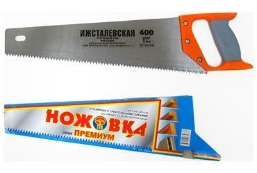 За сутки в оккупированном Крыму повреждены два газопровода и ЛЭП - Цензор.НЕТ 8204