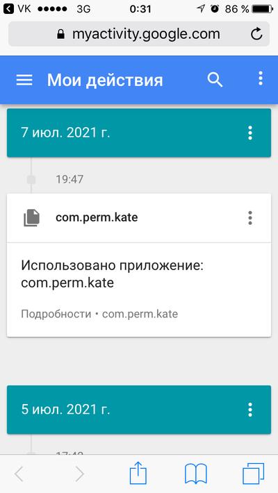 Милая реклама гугл https /adwords.google.ru