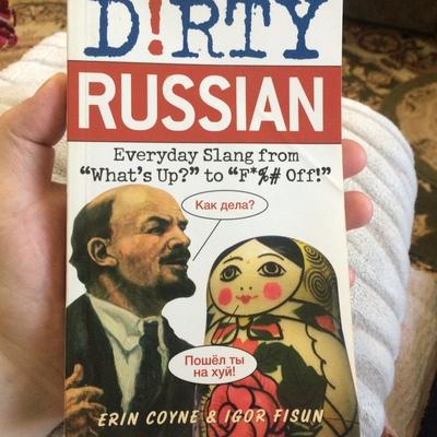 Тексты проститутки москвы