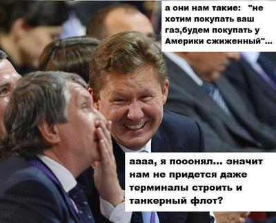 «Газпром» готовит новый инфраструктурный проект на $20 млрд