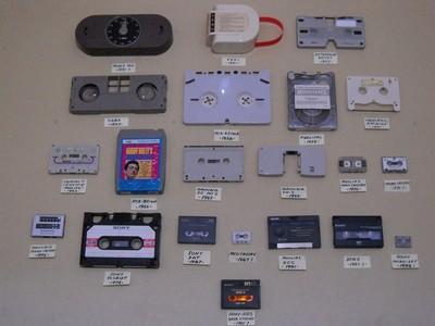 Разнообразие аудиокассет