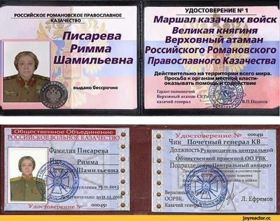 Псевдопрокурор просит прощения за свое поведение. без регистрации и смс, наслаждаемся)