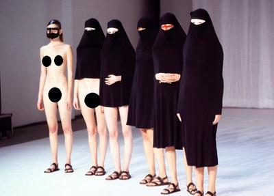 Новая мода
