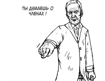 obdrochilsya-i-spustil