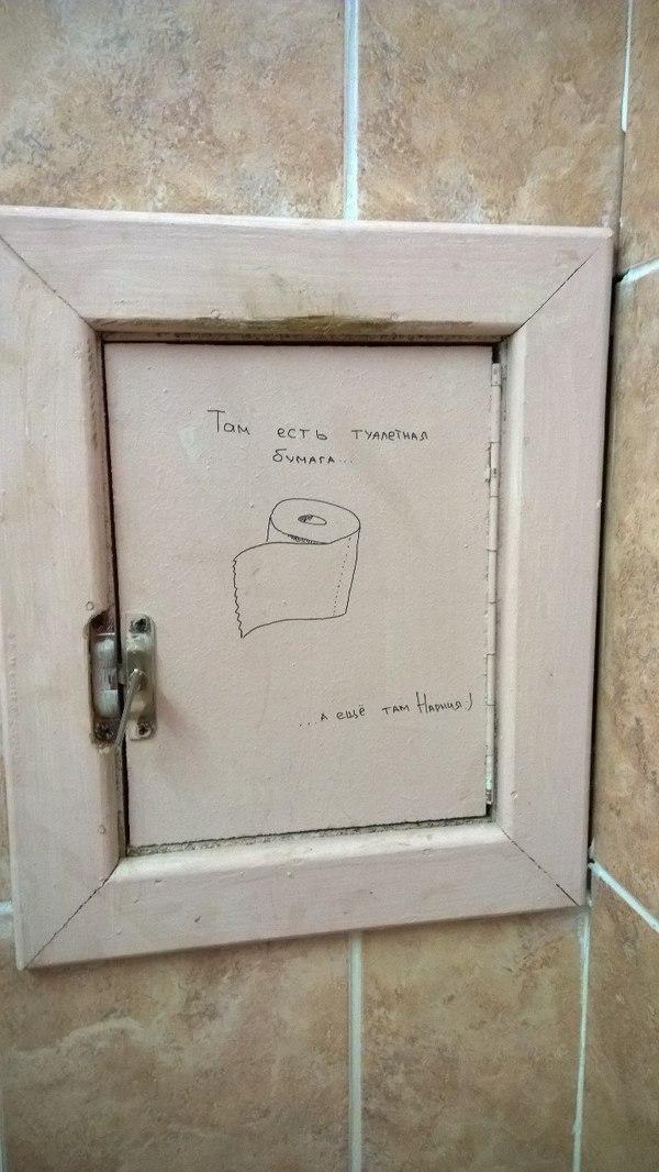 """""""Сказочный"""" туалет МГТУ им Баумана, Туалет, Туалетная бумага, Нарния, Длиннопост"""