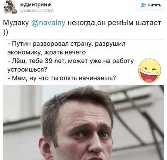 Маленький мальчик ищет работу... Россия, Алексей Навальный, Либералы, Работа, Политика
