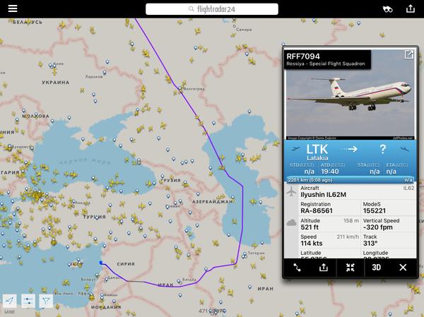 flightradar все самолёты видит