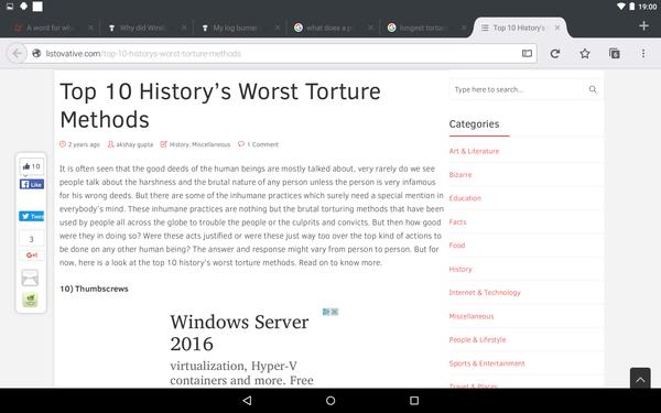 Самая ужасная пытка Реклама, Пытки, Windows server 2016