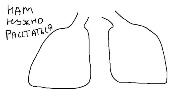 Разрыв лёгких