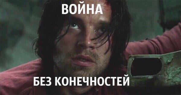 Мстители: Война без конечности? Кэп, Баки барнс, Marvel, Ciwil war, Мстители, Гражданская война, Капитан америка