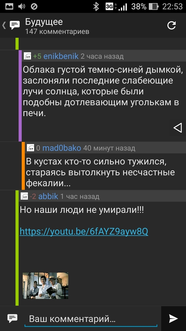 Комментарии Пикабу. Цикл скриншотов комментарии на  пикабу, юмор, длиннопост