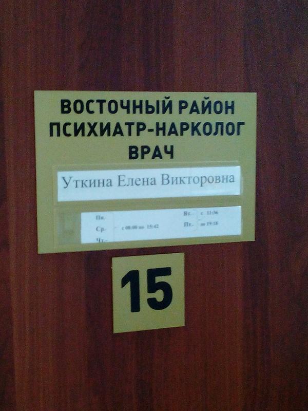 Зашёл я как то за справкой Новороссийск, Наркокартель, Что за?!