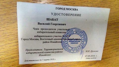 https://cs9.pikabu.ru/post_img/2016/09/19/11/147431020918791141.jpg