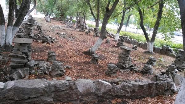 Уфимский сад камней. Моё, Текст, Город