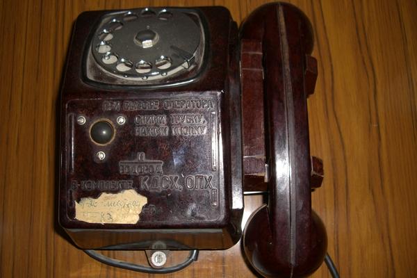 Телефон в лифте?! Лифт, Телефон, Фото