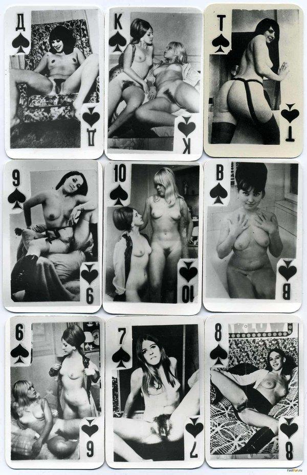настольно-игральные черно-белые карты с порно сценами показать