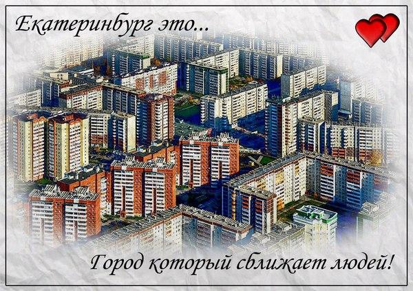 Мой город это...