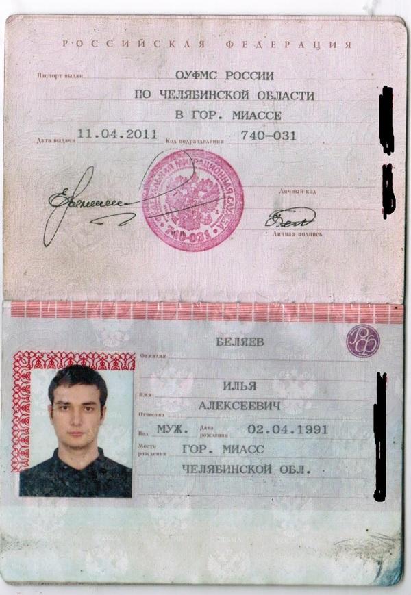 паспорта шлюх