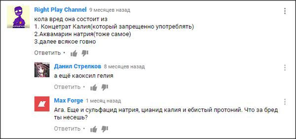 На просторах.. Coca-Cola, Просторы, Youtube