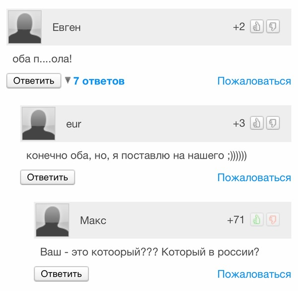 Комментарии к спору Сноудена и Дурова о том какой мессенджер защищеннее
