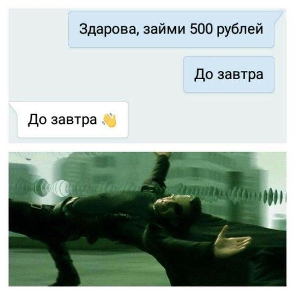 мам займи 800 рублей московский индустриальный банк проценты по кредитам