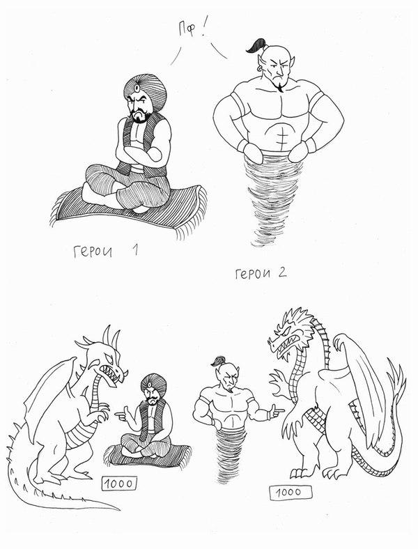 Старая школа Чугунные карандаши, Комиксы, Homm v, HOMM III, HOMM IV, HOMM II, HOMM i, Юмор, Длиннопост
