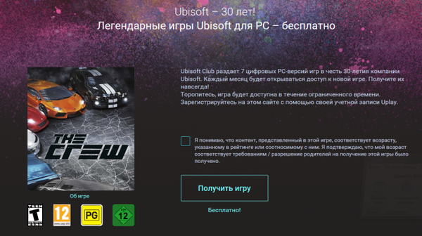Ubisoft бесплатно раздает The Crew для PC © Playground The crew, Free game, Халява, Ubisoft