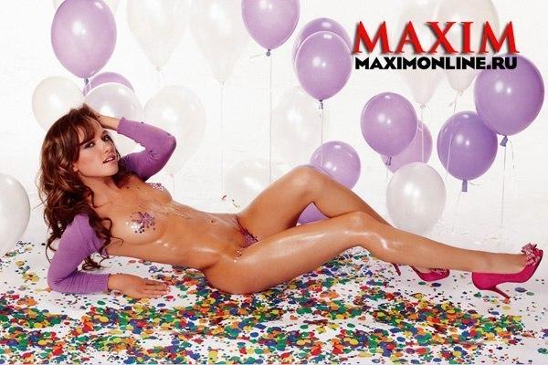 Для друга Девушки, Maxim, эротика
