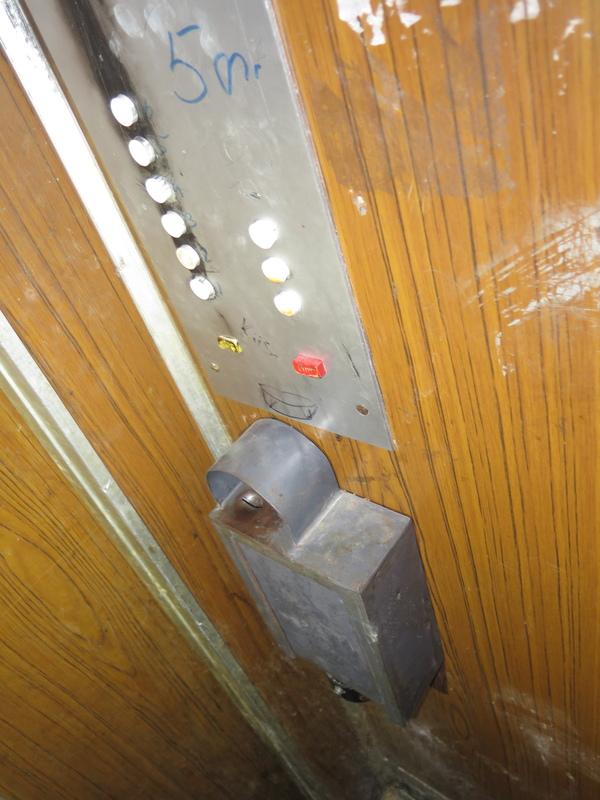 Платный лифт Грузия, Маразм