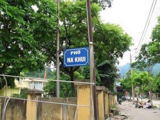 Известная всем русским улица во Вьетнаме